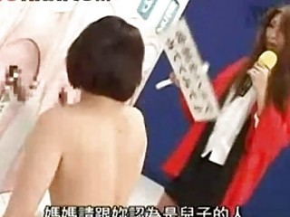japanese mother son gameshow part 2 download by