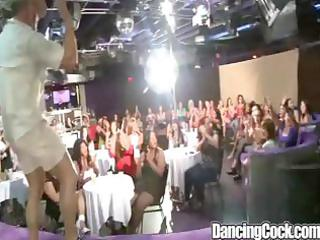 dancingcock busty mamas party
